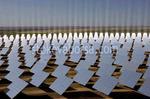 Индустриални слънчеви централи