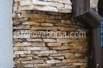 фасада от естествен камък