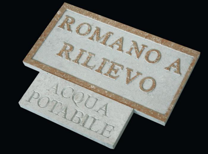Надписи гравирани върху мрамор или гранит