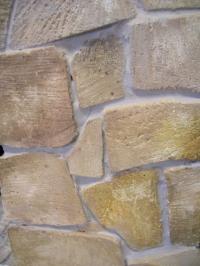 Облицовки за стени от изкуствени камъни