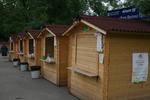дървени търговски павилиони  до 4кв.м по поръчка