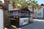 произвеждане на дървени павилиони до 6 кв.м за продажба