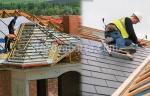 претърсване на покрив 3-5122