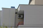 монтаж на сайдинг облицовки за жилищни кооперации