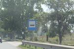 проектиране и производство на пътни знаци със спаециални предписания