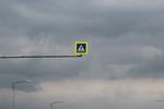 изработка на пътни знаци със спаециални предписания