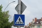 пътни знаци със спаециални предписания