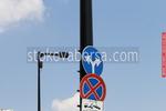 производство на пътни знаци