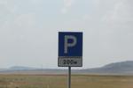 изработка по поръчка на пътни знаци със спаециални предписания