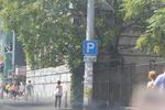 изработка на пътни знаци със спаециални предписания по поръчка