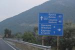 проектиране и производство на пътни табели за посока