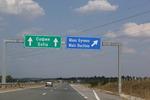 производство по поръчка на пътни знаци за населени места