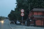 производство и монтаж на забранителни пътни знаци
