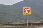 производство на забранителни пътни знаци