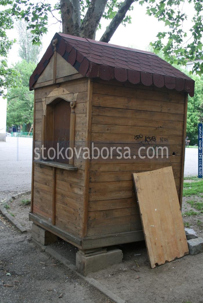 Дървена будка