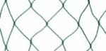 Защитни мрежи Anti-bird net 25, 20x50