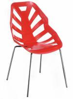Модерен стол червен
