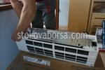 Фирма за ремонтиране на климатици