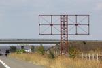 изработка на метални билбордове