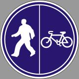 Пътен знак - Г16 - Задължителен път само за пешеходци и велосипедисти
