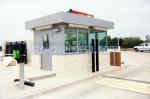 Изработка на алуминиеви охранителен пункт