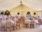 луксозна сватбена аранжировка с естествени цветя