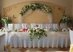 аранжировка с цветя за сватба