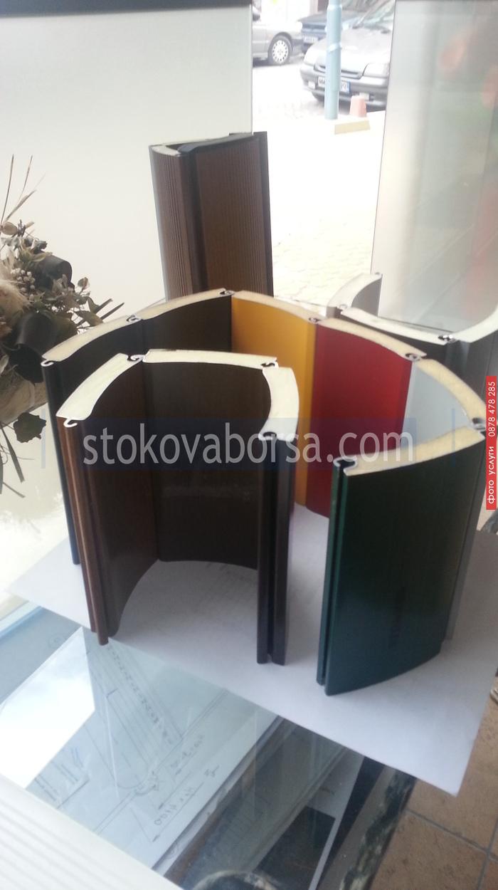 охранителна ролетка по поръчка от алуминиеви термо ламели