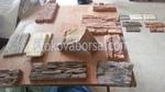 декоративни камъни за стени