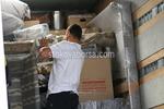 хамали по поръчка за разтоварване на товари от камион