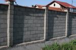 огради с бетонни тухли
