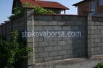 зидаме огради с бетонови блокчета