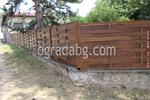 дървени огради по поръчка от дървени пана 200x125см.