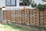 дървена ограда от дървено пано 200x125см.