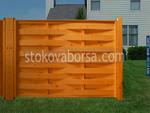 дървена ограда по поръчка от дървено пано 200x90см.