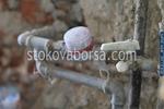 фирма за ремонт на бани