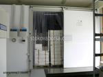 Оборудване за хладилни инсталации