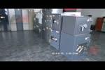 Офис сейфове за външен монтаж