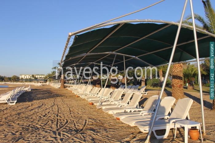 изработване на сенник за плаж